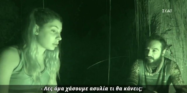 Survivor 4 - Μαριαλένα: «Δεν πρόκειται να ψηφίσω τον Τζέιμς»