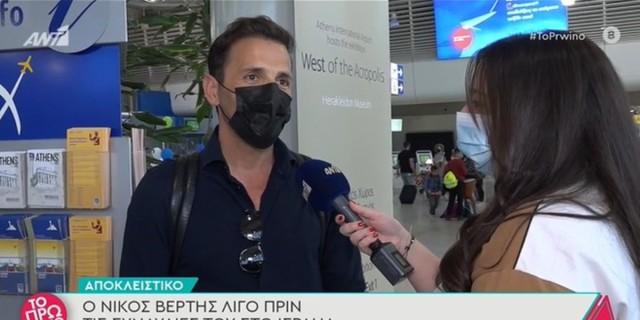Νίκος Βέρτης: «Αρχές Ιουνίου θα μπορούμε να επιστρέψουμε στην δραστηριότητα μας»