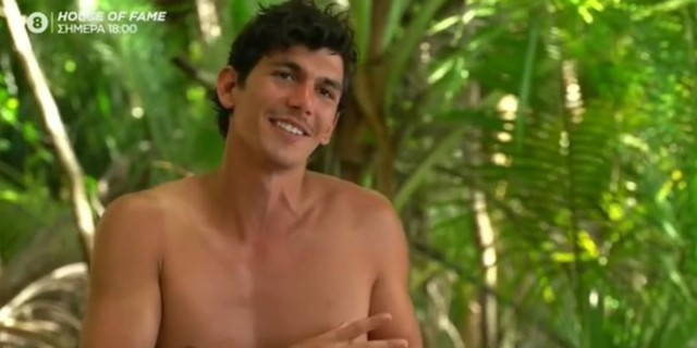 Survivor 4: Η πρώτη ανάρτηση του Παύλου Γαλακτερού μετά την αποχώρησή του