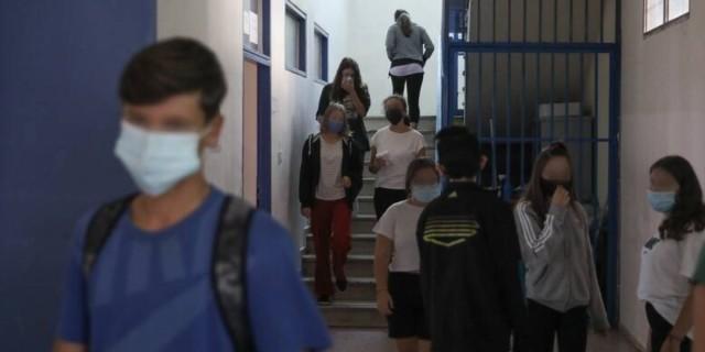 Επιστρέφουν στα σχολεία εκατομμύρια μαθητές - Πρώτο κουδούνι για Νηπιαγωγεία, Δημοτικά και Γυμνάσια