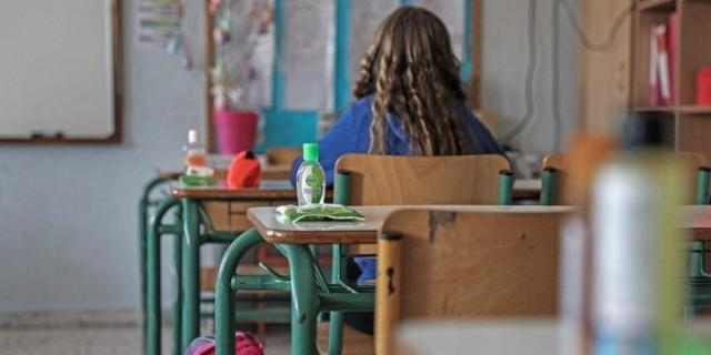 Σχολεία: Με αυτά τα μέτρα θα ανοίξουν τη Δευτέρα