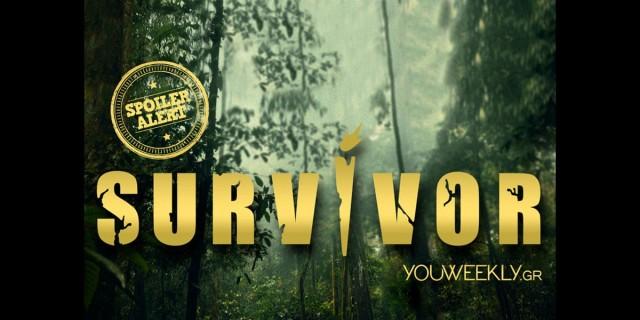 Survivor 4 spoiler 27/6: ΟΡΙΣΤΙΚΌ - Αυτός μένει εκτός ημιτελικού