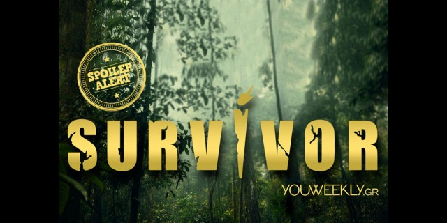 Survivor 4 spoiler 20/6: ΟΡΙΣΤΙΚΌ ΚΑΙ ΑΜΕΤΆΚΛΗΤΟ - Αυτός ο παίκτης αποχωρεί