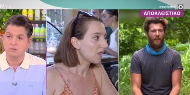 Survivor 4 - Αδερφή Σάκη: «Δεν θα ασχοληθώ με τα όσα δήλωσε ο κ. Νίκος Μπάρτζης»