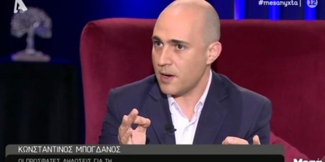 Κωνσταντίνος Μπογδάνος: «Είμαι ένας άνθρωπος τον οποίο έχουν στη μπούκα να τον ξετινάξουν όπου τον πετύχουν»