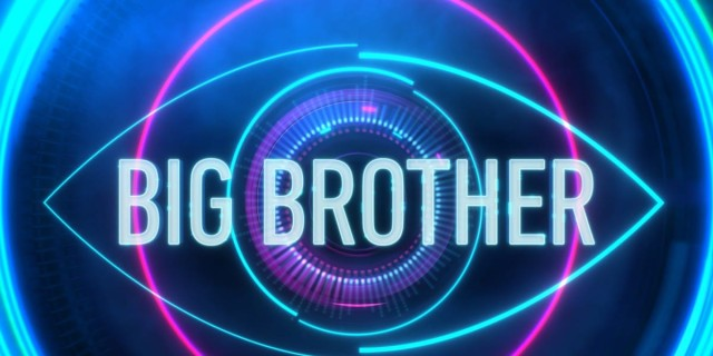 Big Brother 2: Μετά την Σοφία Δανέζη, μπαίνει και άλλη γνωστή τραγουδίστρια