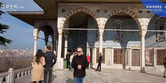 Οι «Εικόνες» με τον Τάσο Δούση ταξιδεύουν στην Κωνσταντινούπολη! Μη χάσετε το δεύτερο μέρος