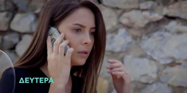 Elif: Δύσκολες στιγμές για την Μελέκ - Την απολύουν και άγνωστος μπαίνει στο σπίτι της