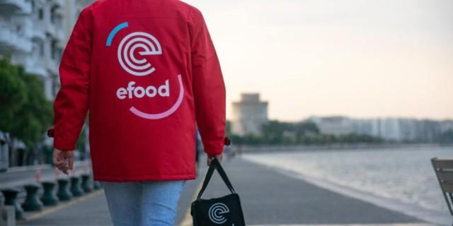 Ανακοίνωση του E-food μετά τον σάλο που δημιουργήθηκε
