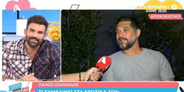 Πάνος Ιωαννίδης: Το αστρονομικό ποσό που τους προσέφερε ο Ατζούν -