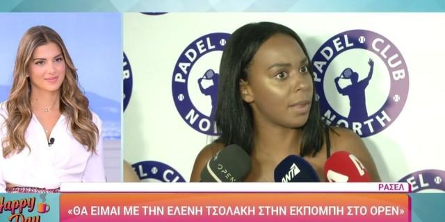 Ρασέλ για Ισμήνη Παπαβλασοπούλου: «Με πήρε λίγο ο ύπνος με την Ισμήνη Παπαβλασοπούλου στο»