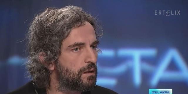 Άρης Σερβετάλης: «Η προσωπική μου μάχη ήταν να κατευνάσω τα φαντάσματά μου»