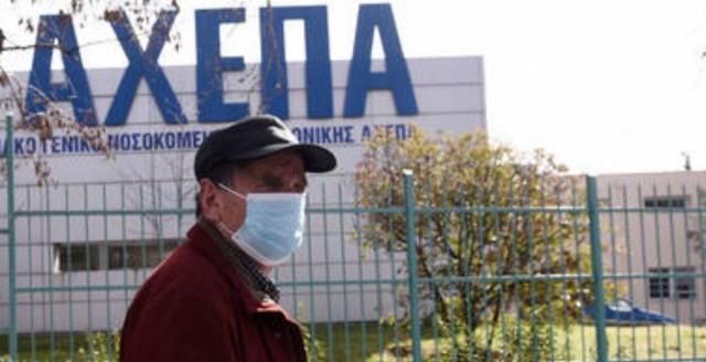 Κορωνοϊός - Ελλάδα: Πως θα φορέσετε σωστά τις μάσκες σας