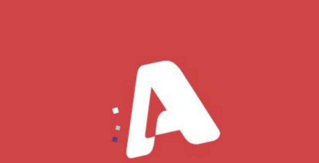 Ραγδαίες εξελίξεις στον Alpha tv με κορυφαίο παρουσιαστή