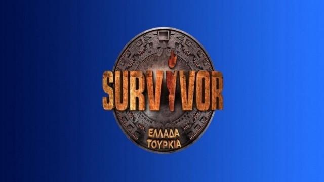 Survivor spoiler 19/03: Ποια ομάδα  παίρνει το έπαθλο φαγητού!