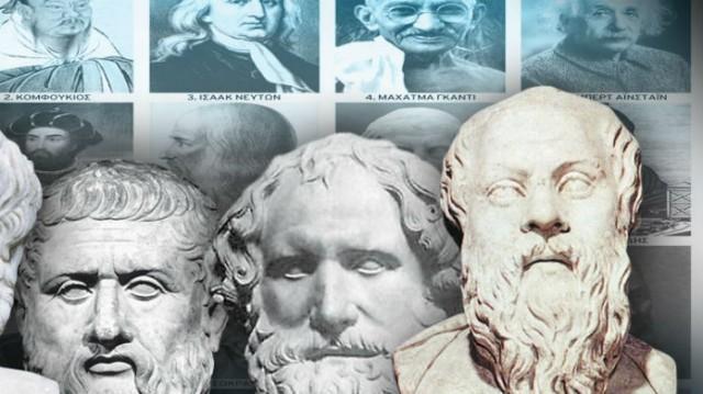 Τι έτρωγαν καθημερινά οι Αρχαίοι Έλληνες! Η διατροφή που ακολουθούσαν μερικά από τα σπουδαιότερα μυαλά!