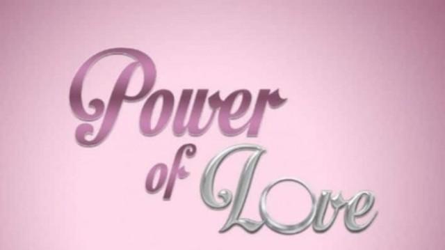 Power of Love: Στο παιχνίδι είχαν... σφαχτεί, αλλά αποχώρησαν και ζουν τον έρωτά τους!