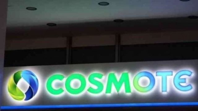 Σας ενδιαφέρει: Η Cosmote καταγγέλλει απόπειρα εξαπάτησης - Μεγάλη προσοχή!