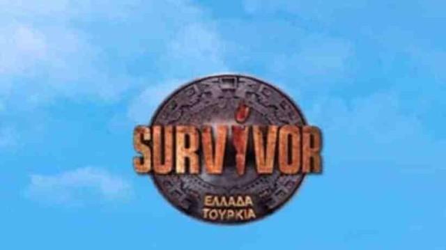 Survivor spoiler 18/03:  H ομάδα που κερδίζει το αυτοκίνητο!