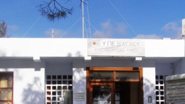 Aπίστευτη τραγωδία στην Τήνο: Πέθανε νεογνό!