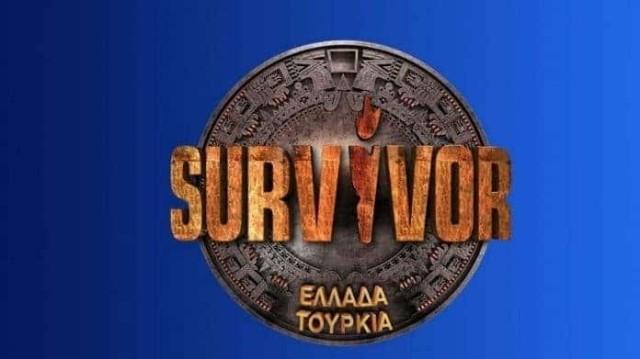 Survivor Spoiler: Αυτή η ομάδα κερδίζει απόψε το αγώνισμα!