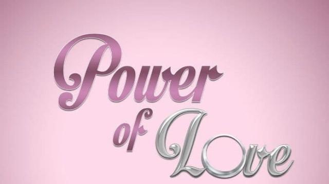 Power of love: Στο αστυνομικό τμήμα παίκτρια του ριάλιτι αγάπης!