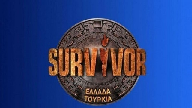 Survivor spoiler (20/5): Αυτή η ομάδα κερδίζει το αγώνισμα επάθλου!