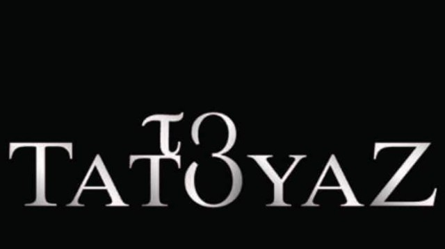 Το τατουάζ: Όλες οι εξελίξεις - βόμβα της εβδομάδας 27-23/5!