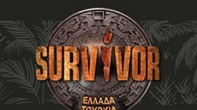 Survivor: «Βόμβα»! Μπαίνουν παλιοί παίκτες! Η επίσημη ανακοίνωση! (Βίντεο)