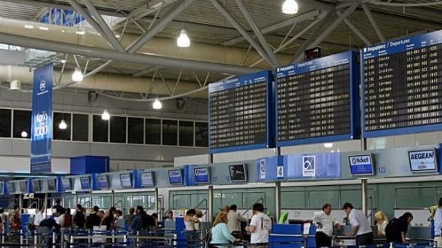 Θρίλερ στο αεροδρόμιο Ελευθέριος Βενιζέλος! Πάγωσαν οι ελεγκτές όταν είδαν σε βαλίτσα...