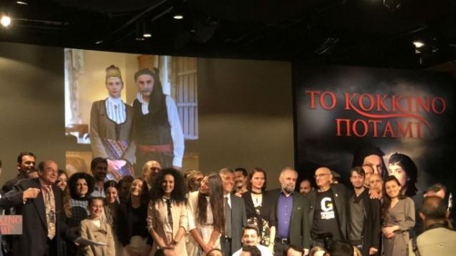 Το Κόκκινο Ποτάμι έρχεται στο OPEN - Παρουσίαση της νέας σειράς του OPEN στον Ελληνικό Κόσμο