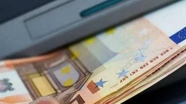 Μεγάλη προσοχή! Ποιοι θα βρείτε ξαφνικά χρήματα στους λογαριασμούς σας!
