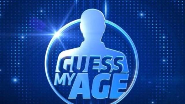 Guess my age: Το νέο τηλεπαιχνίδι του ΣΚΑΪ! Δείτε πώς παίζεται! (Βίντεο)