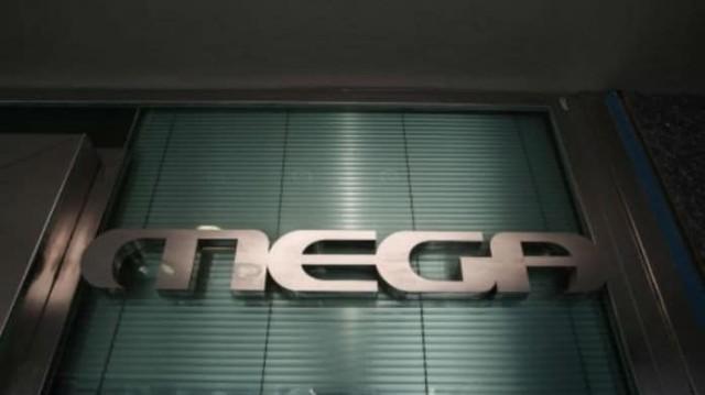 Mega: Έκτακτη ανακοίνωση από τους εργαζόμενους του σταθμού! Τι συνέβη;