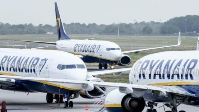 Προσφορές Ryanair: Πετάς με λιγότερα από 10€! Τρέξε να προλάβεις!