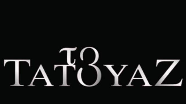 Τατουάζ εξελίξεις 17/6: Χωρισμός