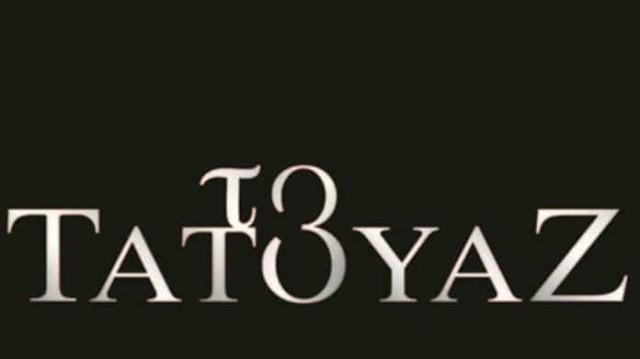 Το Τατουάζ: Σήμερα (27/6) το τελευταίο δραματικό επεισόδιο! Ο επίλογος που θα συγκλονίσει!