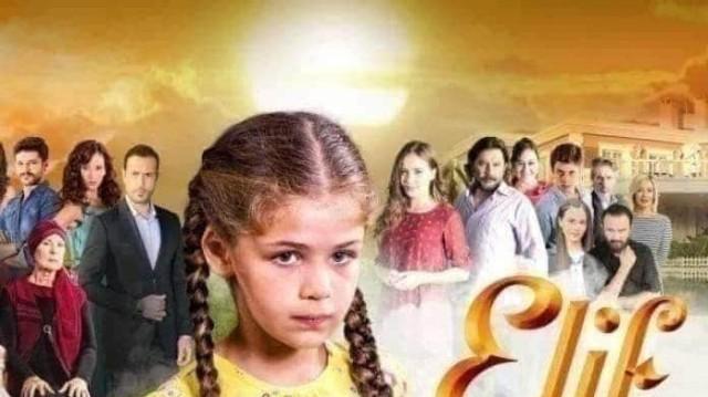 Elif: Συγκλονιστικές οι σημερινές εξελίξεις (24/7)! Η Ελίφ και ο Χαμίτ βρίσκουν το σπίτι της Μελέκ!