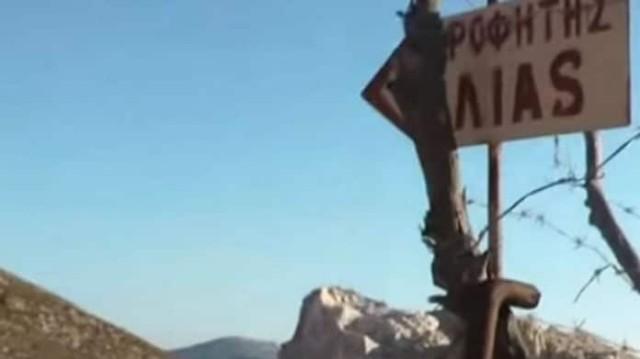 Τραγωδία στην Κάλυμνο: Νεαρός πέθανε την ώρα που ανέβαινε σε εκκλησάκι του Προφήτη Ηλία