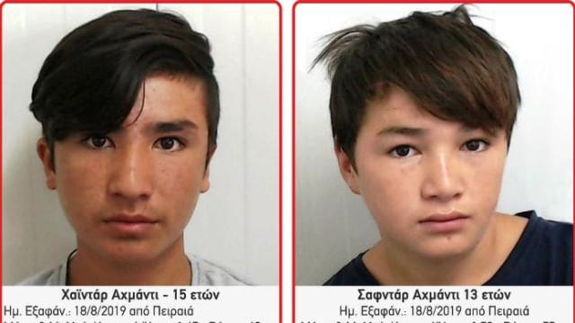 Συναγερμός στον Πειραιά! Εξαφανίστηκαν δυο ανήλικα αδέρφια!