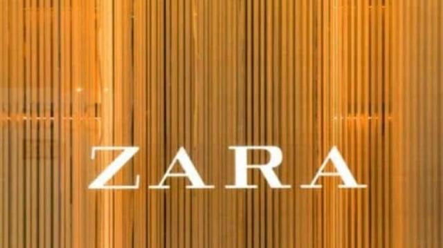 Zara - νέα συλλογή: Αυτό το τζιν μπουφάν χωρίς μανίκια είναι απλά