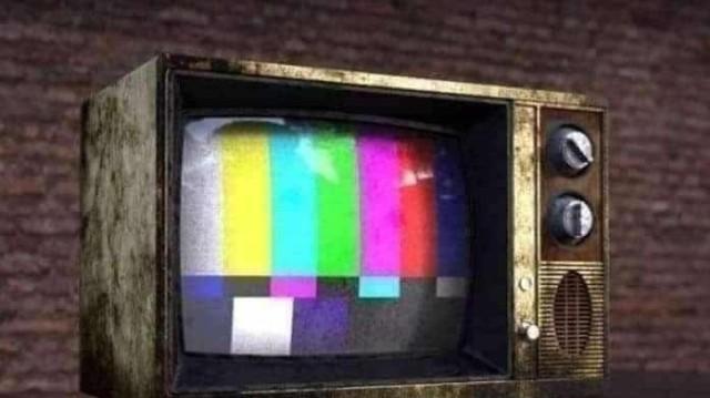 Πρόγραμμα τηλεόρασης, Παρασκευή 18/10! Όλες οι ταινίες, οι σειρές και οι εκπομπές που θα δούμε σήμερα!