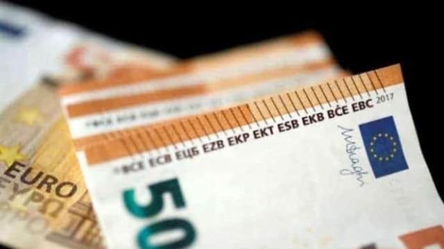 Επίδομα 200 ευρώ για όλους! Τι πρέπει να κάνεις για να το πάρεις;