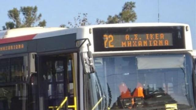 Σοκ στην Θεσσαλονίκη! Επιδειξίας αυνανίστηκε μέσα στο λεωφορείο μπροστά σε 20χρονες κοπέλες!