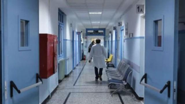 Πέφτουν οι σοβάδες στο Δρομοκαΐτειο! Η τραγική κατάσταση που επικρατεί αυτή τη στιγμή στο νοσοκομείο!