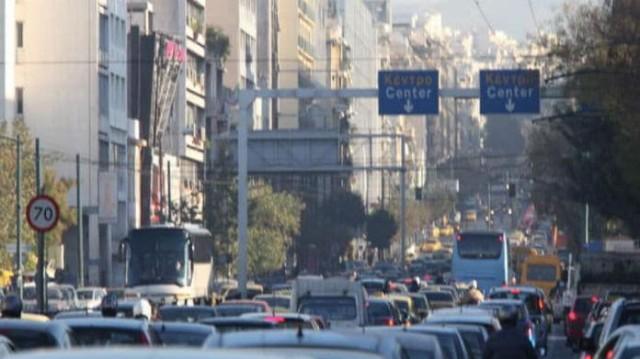 Οδηγοί προσοχή! Αυτοί οι δρόμοι είναι κλειστοί στο κέντρο της Αθήνας!