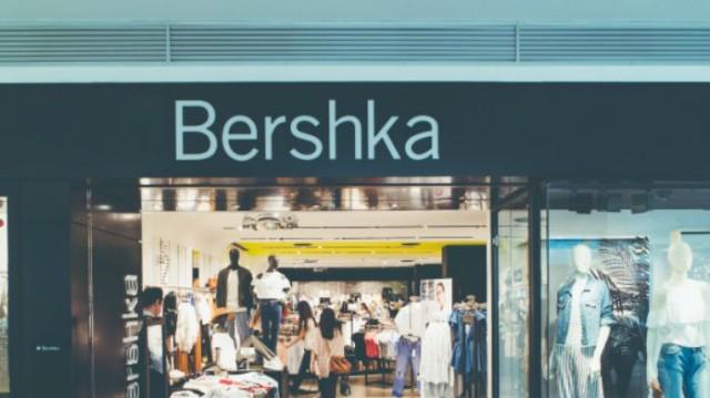 Bershka: Με αυτό το jogger παντελόνι θα μοιάζεις σε fashion blogger! Το instagram θα πάρει φωτιά από φωτογραφίες...