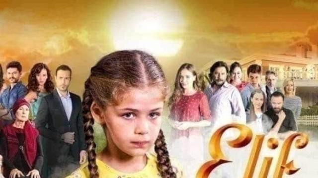 Elif: Ο Σελίμ,επιστρέφει σπίτι και ενημερώνει την οικογένεια για την κατάσταση του Ουμίτ!  Ραγδαίες εξελίξεις σήμερα 13/12!