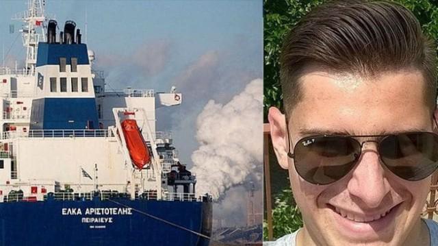 Εξελίξεις με την πειρατεία στο Τόγκο! Τι συνέβη με τον 20χρονο Έλληνα ναυτικό;