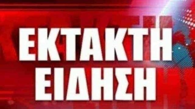 Έκτακτο: Ξέσπασε πυρκαγιά σε μονοκατοικία στο Νέο Ηράκλειο!